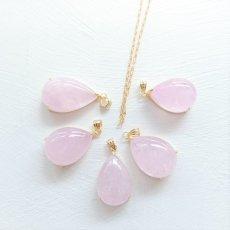 画像8: 【1点もの・A】桜ピンク 大粒 ピンクアクアマリン(モルガナイト) つるりん滴型 約50cm14kgfネックレス (8)