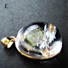 画像9: 【残り1】希望の石 超大粒 アイリスクォーツ 革コードネックレス約85cm (9)